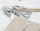 Beauty in simplicity | 10 Beautifully Wrapped Presents - Tinyme Blog